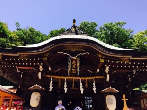 江ノ島(辺津宮)