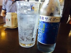 江ノ島(サイダー)
